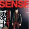 SENSE(センス)2013 1月号