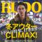 RUDO(ルード)2016 1月号