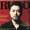 RUDO(ルード)2012 10月号