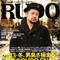 RUDO(ルード)2013 2月号