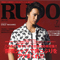RUDO(ルード)2013 7月号