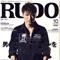 RUDO(ルード)2013 10月号