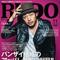 RUDO(ルード)2013 11月号