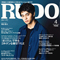 RUDO(ルード)2014 4月号