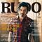RUDO(ルード)2014 7月号