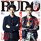 RUDO(ルード)2014 11月号
