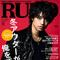 RUDO(ルード)2014 12月号