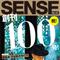 SENSE(センス)2012 5月号