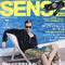 SENSE(センス)2013 7月号