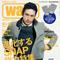WARP(ワープ)2013 01+02号
